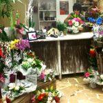 boutique bea fleurs fleuriste nice 150x150 - Béa Fleurs